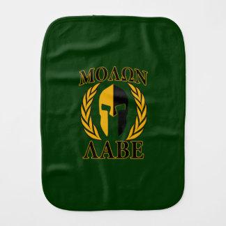 Molon Labe Spartan Mask Laurels on Green Baby Burp Cloth