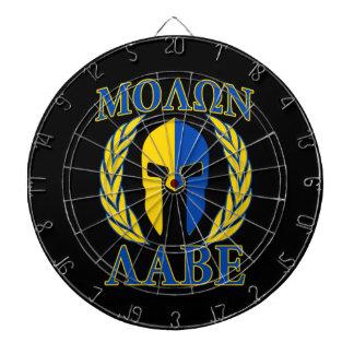 Molon Labe Spartan Mask Laurels Yellow Blue Dart Boards