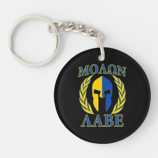 Molon Labe Spartan Mask Laurels Yellow Blue Keychain