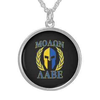 Molon Labe Spartan Mask Laurels Yellow Blue Round Pendant Necklace