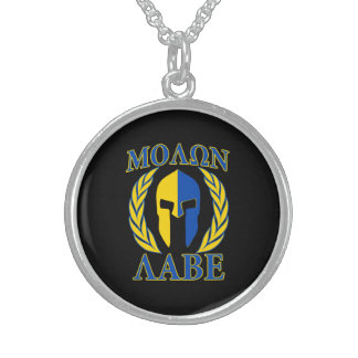 Molon Labe Spartan Mask Laurels Yellow Blue Sterling Silver Necklace