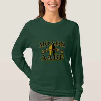 Molon Labe Spartan Warrior 5 stars green T-Shirt