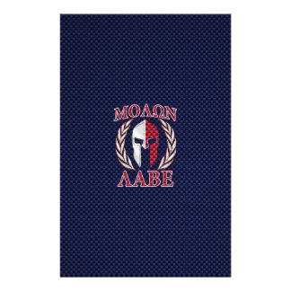 "Molon Labe Spartan Warrior Carbon Fiber Print 5.5"" X 8.5"" Flyer"