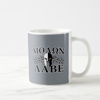 Molon Labe Spartan Warrior Helmet 5 stars B&W Coffee Mug