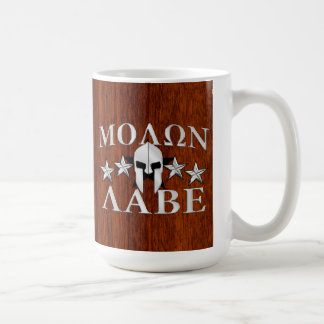 Molon Labe Spartan Warrior Helmet Mahogany Coffee Mug