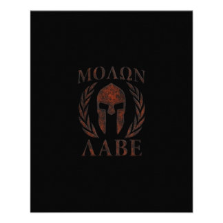 "Molon Labe Spartan Warrior Laurels 4.5"" X 5.6"" Flyer"