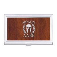 Molon Labe Spartan Warrior Laurels Chro Wood Print Business Card Case