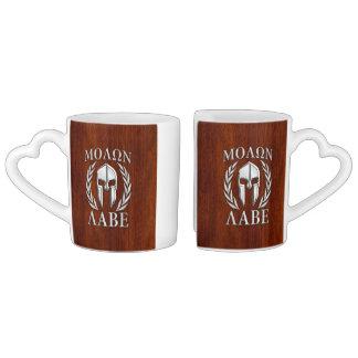 Molon Labe Spartan Warrior Laurels Chro Wood Print Coffee Mug Set