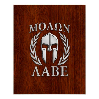 Molon Labe Spartan Warrior Laurels Chro Wood Print