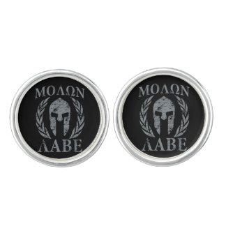 Molon Labe Spartan Warrior Laurels Cufflinks
