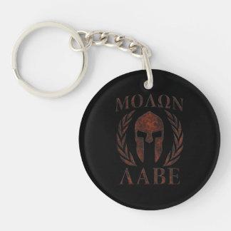 Molon Labe Spartan Warrior Laurels Double-Sided Round Acrylic Keychain
