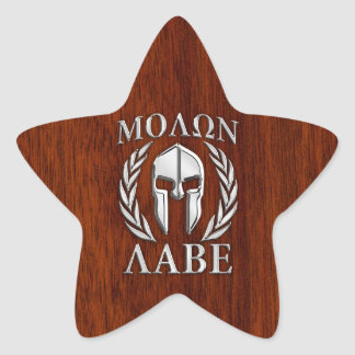 Molon Labe Spartan Warrior Laurels Mahogany Print Star Sticker