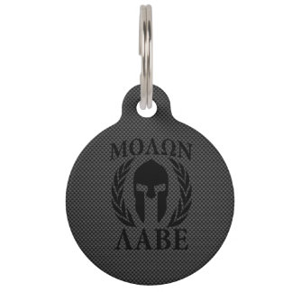 Molon Labe Spartan Warrior Laurels Pet Name Tag
