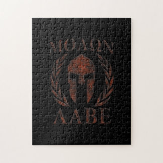 Molon Labe Spartan Warrior Laurels Puzzle