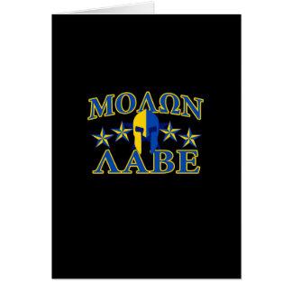 Molon Labe Spartan Warrior Yellow Blue Decor Card