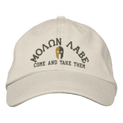 Molon Labe Star Embroidery Embroidered Hats