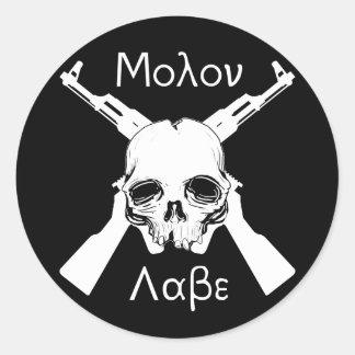 Molon Labe Round Stickers