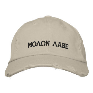 Molon Labe (venido y tómelos) Gorras Bordadas