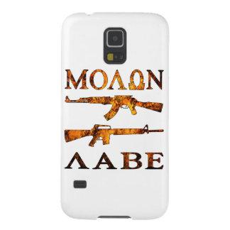 Molon Labe viene tomarlos Carcasas Para Galaxy S5
