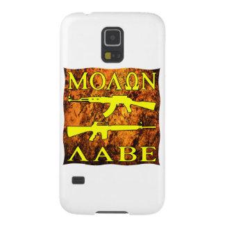 Molon Labe viene tomarlos Funda Para Galaxy S5