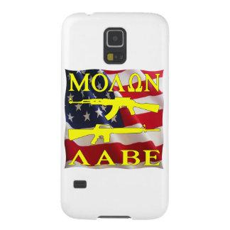 Molon Labe viene tomarlos Fundas Para Galaxy S5