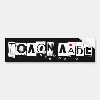 MOLON LABE/VIENEN TOMARLE LA PEGATINA PARA EL PARA PEGATINA PARA AUTO