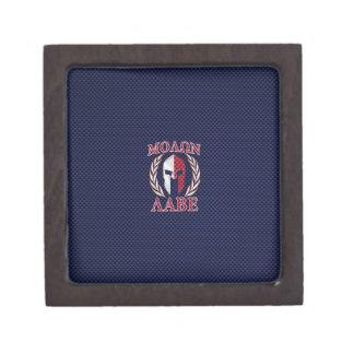Molon Labe Warrior Mask Blue Carbon Fiber Print Jewelry Box