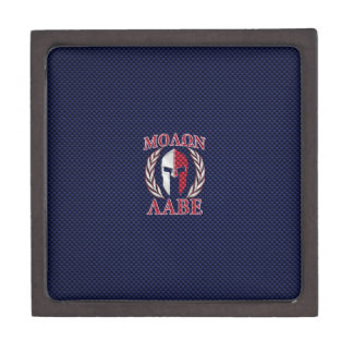 Molon Labe Warrior Mask Blue Carbon Fiber Print Keepsake Box