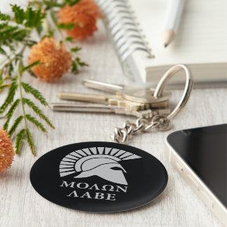 Molon Lave 01 Keychain