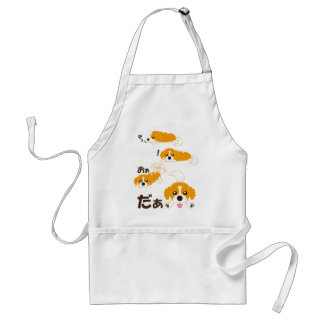 Moment of happiness adult apron