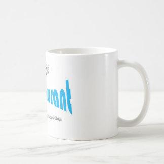 Mom's Breastaurant Coffee Mug