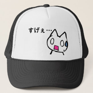 Mona Neko Japanese Cat Trucker Hat