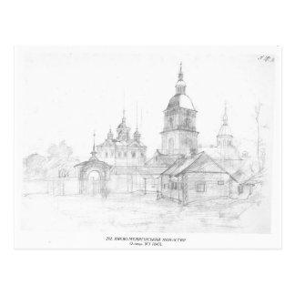 Monasterio de Mezhyhirya de Taras Shevchenko Tarjetas Postales