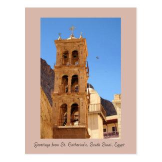 Monasterio del St. Catherine, Sinaí del sur, Egipt Tarjeta Postal