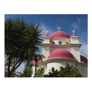 Monasterio ortodoxo griego tarjetas postales
