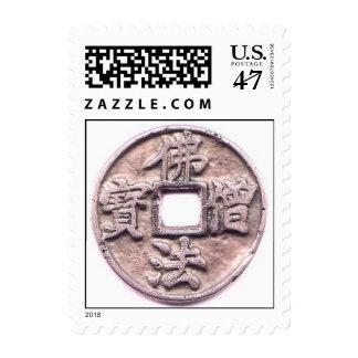 Moneda antigua de la dinastía de Yuan Sellos