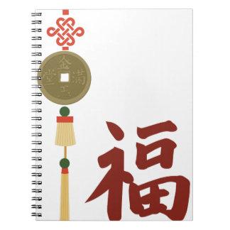 Moneda china libro de apuntes con espiral