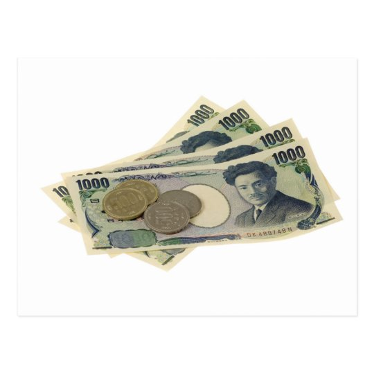 Moneda japonesa postal