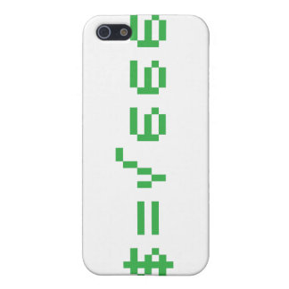 Money is the Square Root of Evil Cases For iPhone 5