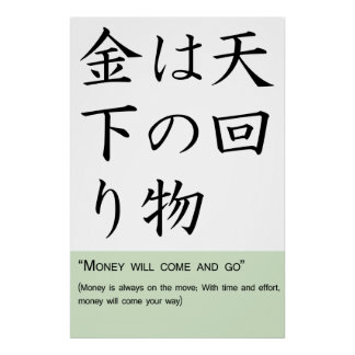 Money will come and go poster