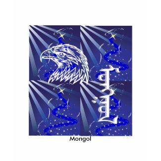 mongolburged, Mongol shirt