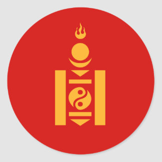Mongolia Classic Round Sticker