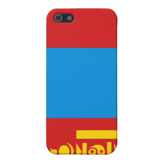Mongolia National Flag Case Cover For iPhone 5