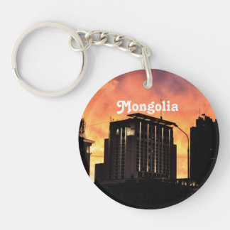 Mongolia Skyline Key Chain
