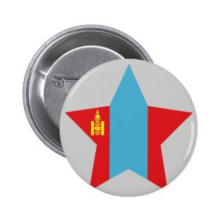 Mongolia Star Buttons
