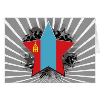 Mongolia Star Greeting Card