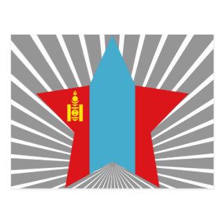 Mongolia Star Postcards