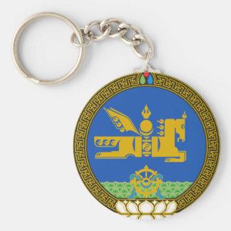 Mongolia State Emblem Keychain