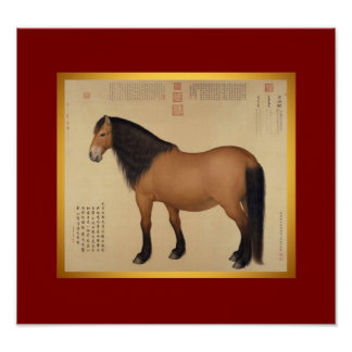 Mongolian Horse Chinese Painting Poster
