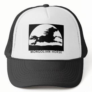 mongolian horse hat